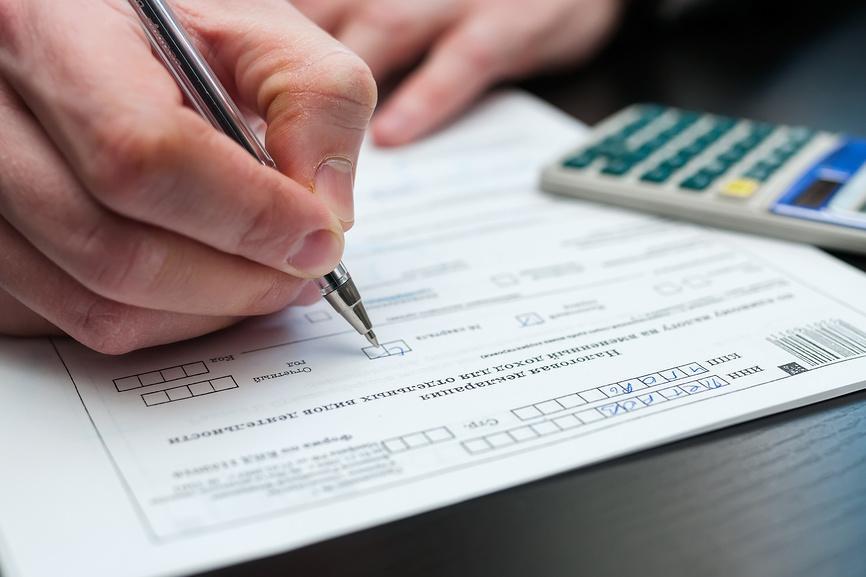Бухгалтерское сопровождение предпринимателя енвд штраф за неподачу налоговой декларации по ндфл